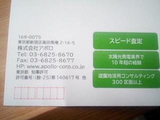 IMG_20200531_121623_3.jpg